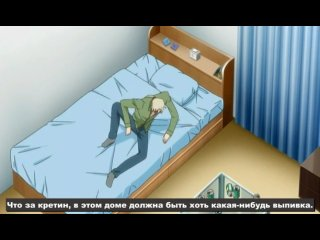 Тиран, который влюбился / The Tyrant Who Fell In Love (OVA 1)