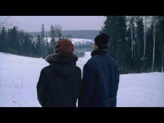 Никто кроме нас... (2008/DVDRip/700MB)