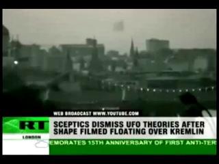 НЛО над Кремлем 2009, пирамида