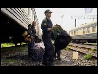 Убойная сила. Предел прочности. Чечня. www.warchechnya.ru