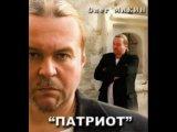 Олег Макин - Капали слезы