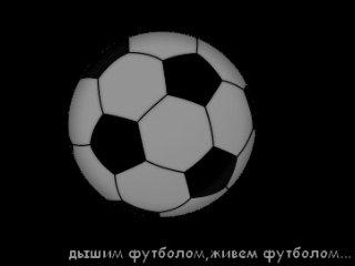 играем в футбол во дворе ООО