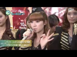 101126 SNSD Interview @ AsahiTV Music Station BackStage