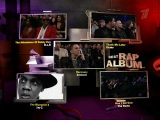 Grammy 2011 - вручение eminem награды best rap album (с переводом речи от первого канала)