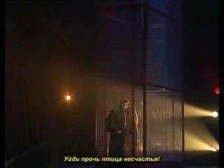 Нотер Дам де Пари (2 акт)