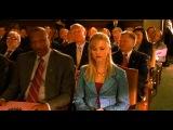 Блондинка в законе 2 Legally Blonde Red, White &amp Blonde