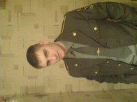 Макс Соколов, 20 апреля 1989, Самара, id9207267