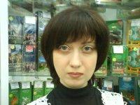 Оксана Акимцева, 10 ноября 1977, Калининград, id9405587