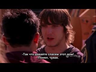 Университет (GREEK) - 4 сезон 10 серия (Субтитры)