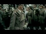 Адольф Гитлер! Красивый клип о великом диктаторе . . .
