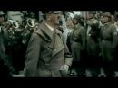 С Днем Рождения, Адольф Гитлер!