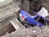 Авария на перекрёстке Губкина - С. Юлаева