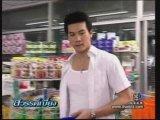 Покинутый рай / Sawan Biang (Таиланд, 2008, 5/12 серии) С СУБТИТРАМИ!!!