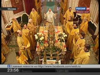 Рождественская служба в храме Христа Спасителя (полная версия).