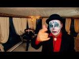 Алексей Большой и Георгий Делиев & Ferro Network - Злые клоуны (Нет цензуры)