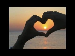 Эдуард Асадов - Не привыкайте никогда к любви