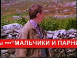Война пуговиц War of the Buttons (1994)