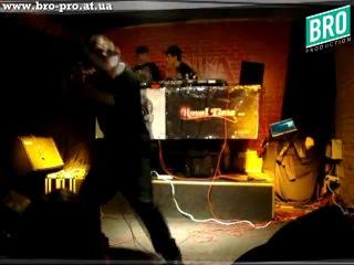 Sight MC(Культ Злые Клоуны) - Без Меня # 3, На восходе дня(Live in Бочка, Хип-Хоп Среда # 1)