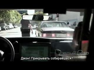 Саутлэнд 3 сезон 9 серия суб