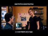 Русский ТВ-ролик к фильму На расстоянии любви