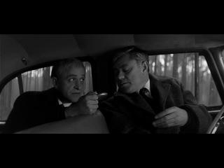 """""""мёртвый сезон"""" (фильм, 1968)"""