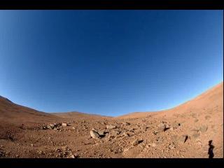 1234.Восход солнца на марсе