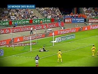 все голы Зидана за сборную Франции