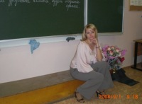 Оксана Иванова, 27 июля 1977, Москва, id16377078
