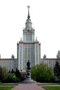 Поступлением Вуз, 1 января 1995, Москва, id29152320