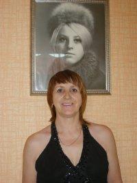 Вера Новоксенова, 14 апреля , Челябинск, id6405735