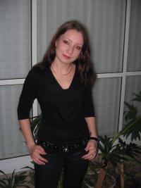 Арина Бурханова, Holon