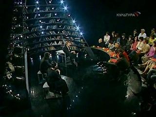 Апокриф - Роковая женщина (от 04.12.2007)