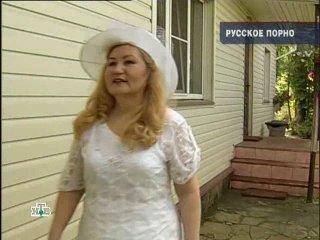 Нтв русское порно 25 06 2010