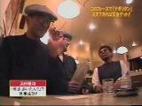 Gaki no Tsukai #656 (27.04.2003) — Genkai 6 (Napolitan) (ENG subbed by Reina)