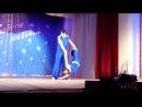 Народный ансамбль современного эстрадного танца Арабеск Чернышев Антон и Диана Оруджова - С тобой и без тебя