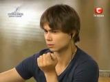 Александр Рыбак в программе