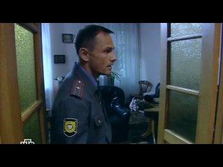 Сериал Супруги 1 сезон 2 серия