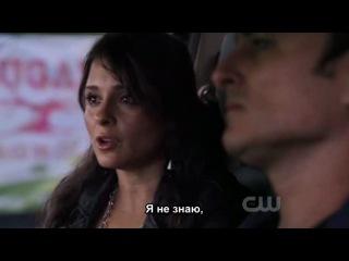 Жизнь Непредсказуема / Life Unexpected 2 сезон 05 серия (SUB)