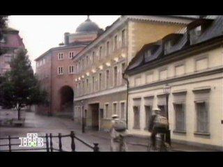 Благие намерения-1-я серия/ Den goda viljan/Билле Аугуст, 1991-1992