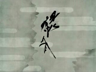 SUIBOKU SPACE (ZEN)