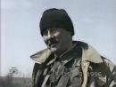 Первая Чеченская. На войне как на войне. Часть 1