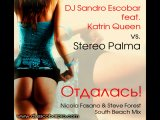 DJ Sandro Escobar feat. Katrin Queen vs. Stereo Palma - Отдалась (Nicola Fasano &amp Steve Forest South Beach Radio Mix)