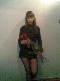 Надежда Фещенко, 14 апреля 1989, Севастополь, id10127560