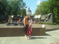 Диана Греценко, 18 апреля 1977, Можайск, id10802672