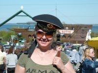Марина Бегачева, 6 октября , Дмитров, id19269350