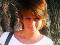 Мария Фроленко, 3 августа 1979, Озеры, id36061450