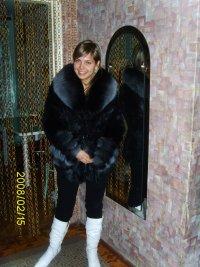 Евгения Баева, 28 октября 1985, Хабаровск, id4349484