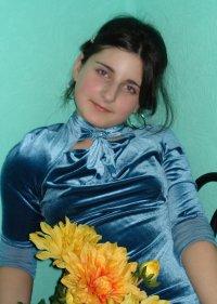 Мпель Маринка