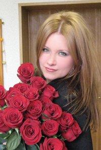Ирина Бокова, 16 мая 1986, Лангепас, id8655786