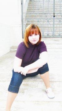 Натка Щербакова